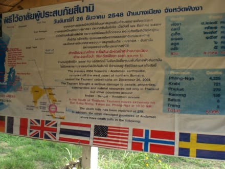 Khao Lak, Tsunami Museum - Rundreise Südthailand