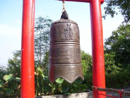 Glocke - Big Buddha
