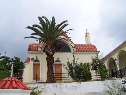 die kleine Kapelle im inneren des Klosters - Moni Chalevis