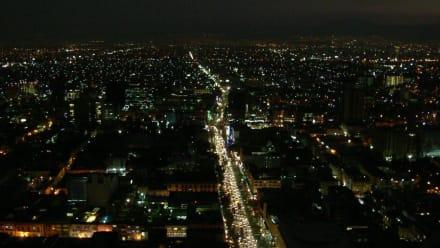 Mexico_City - Torre Lateinamericano