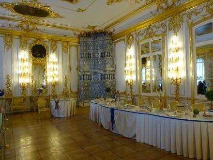 Prunkvolle Innenausstattung - Zarendorf/Zarskoje Selo / Katharinenpalast mit Parkanlage