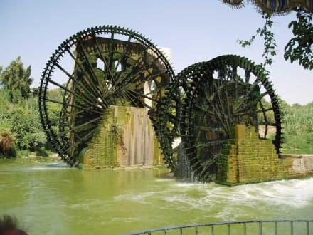 Wasserräder von Hama - Wasserräder Hama
