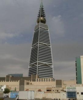 Al Faisaliah Centre - Al Faisaliyah Center