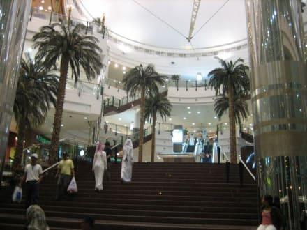 Shopping-Mall in Doha - Villaggio Shopping-Mall
