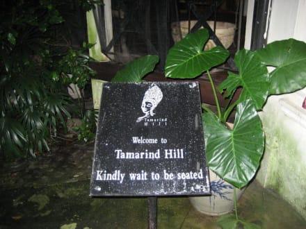 Eingang Restaurant - Tamarind Hill