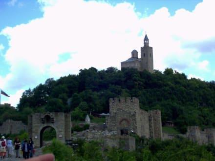 Die Burg Zarewitsch in veliko Tarnovo - Burganlage Zarewitsch