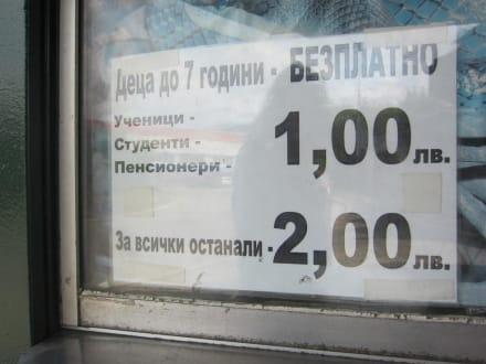 Eintrittspreise - Sofia Zoo