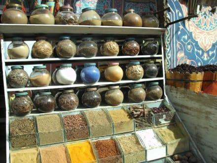 Viel Auswahl - Zentrum Hurghada