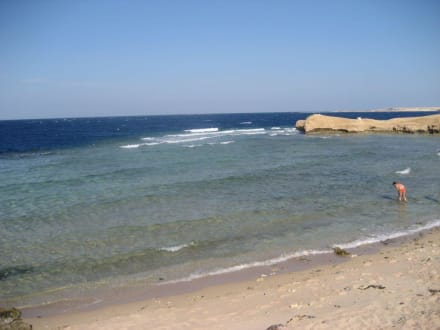 Blick aufs Meer - Sharm El Naga