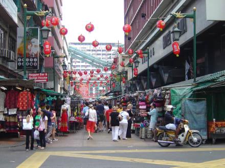 China Town - China Town