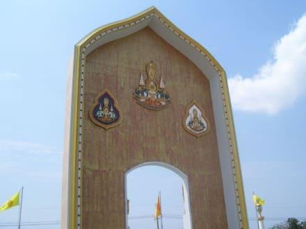 Eingang - Tempel