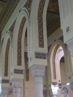 bogenverziertes Deckengewölbe - El-Tabia Moschee in Assuan
