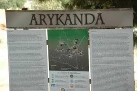 "Das ""Delphi Lykiens"" genannte Arykanda - Tour & Ausflug"