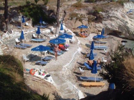 Pappa Beach - Pappa Beach / Ireon