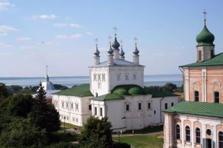 Pereslavl - Pleschtschejowo See