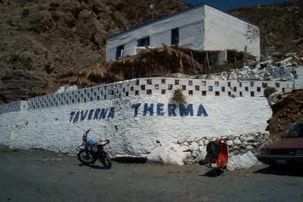 Taverna Therma - Embros Therme