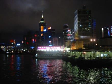 Blick von der Fähre aus - Star Ferry