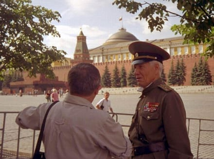 Der Rote Platz in Moskau - Roter Platz
