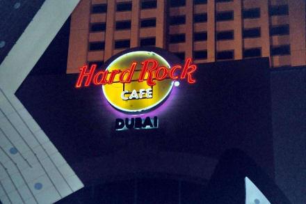 Hardrockcafe Dubai - Hard Rock Cafe