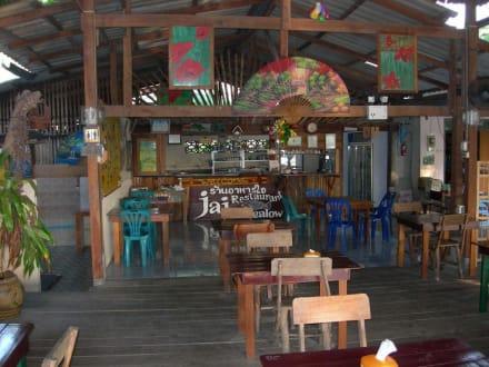 Jais Restaurant - Jai Restaurant