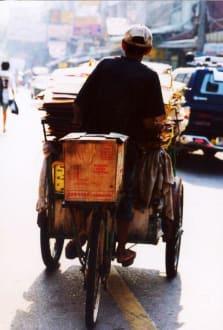 vollbeladenes Fahrrad - Ban Tawai
