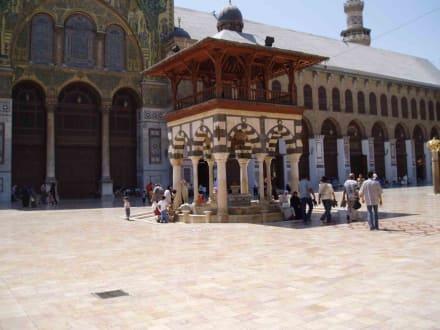 Omayyaden-Moschee - Omajaden Moschee