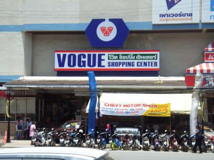 Einkaufszentrum - Vogue Einkaufszentruzm