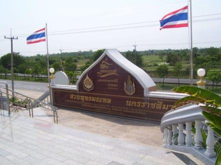 Eingang zum Tempel - Tempel