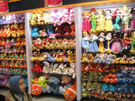 Disney Store Plaza Mayor - Disney Store