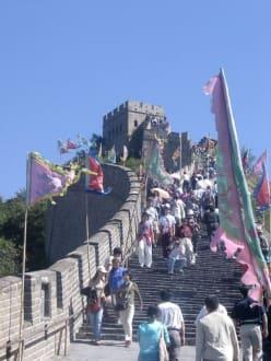 China Mauer - Chinesische Mauer
