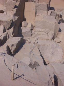Nebenfläche - Steinbruch - Unvollendeter Obelisk
