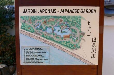 Eingang Japanischer Garten - Japanischer Garten