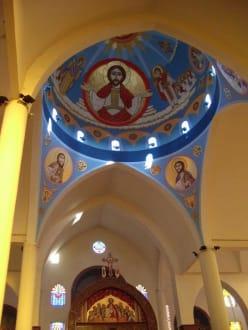 Kirchenraum - Koptisch Orthodoxe Kirche Erzengel-Michael