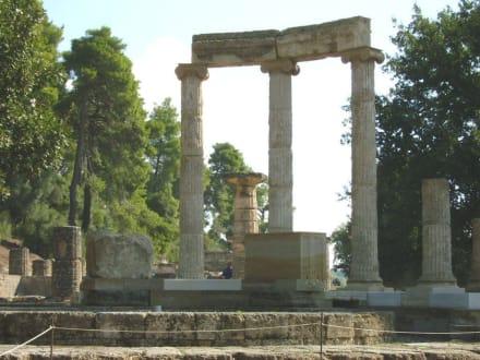 Reste des Philippeion - Das antike Olympia