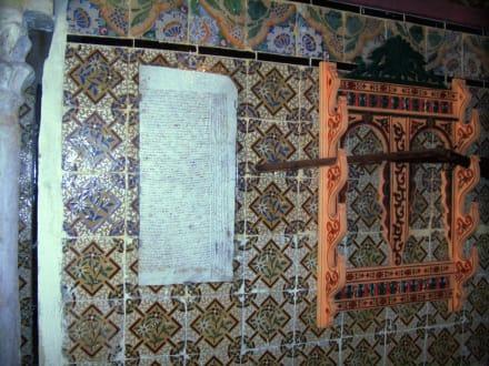 700 Jahre alter Ehevertag - Dar Essid Museum