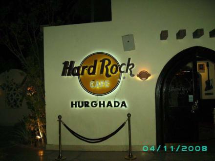Hard-Rock Cafe in Hurghada - Hard Rock Cafe