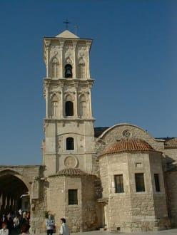 Lazarus-Basilika - Lazarus Basilika
