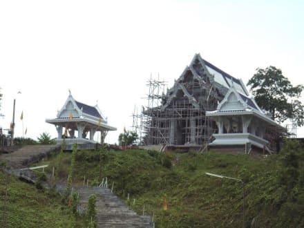 Tempel Neubau - Kaew Korawaram Tempel