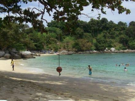 2008 - Paradise Beach