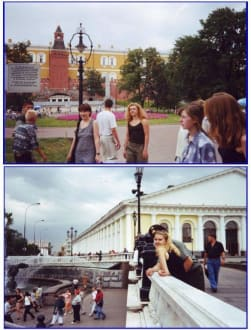 Moskau; im Park - Metro