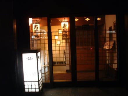 Nippon-Kan am Abend - Nippon-Kan