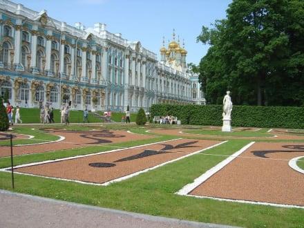 Katharinenpalast - Zarendorf/Zarskoje Selo / Katharinenpalast mit Parkanlage