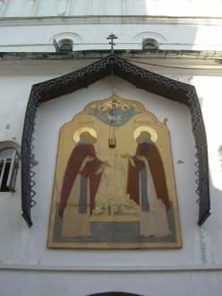 Ikone - Dreifaltigkeitskloster