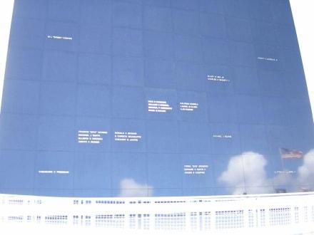 Kennedy Space Center - Kennedy Space Center