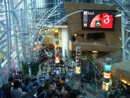 Hong Kong Kowloon - Langham Place Shopping-Center