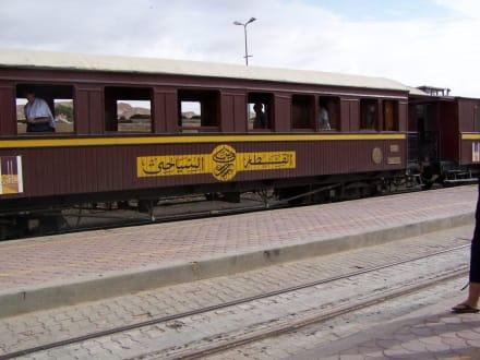 """Zug """"Lezard Rouge"""" - 2 Tages-Tour Süd-Tunesien"""