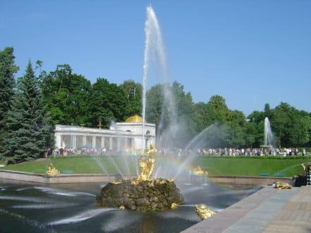 Wasserspiele - Palastanlage Peterhof
