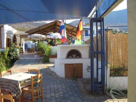 Taverne 1 - Taverne Georges Skamagas