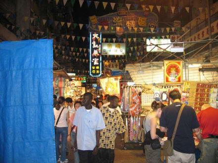 Night Market - Temple Street Night Market
