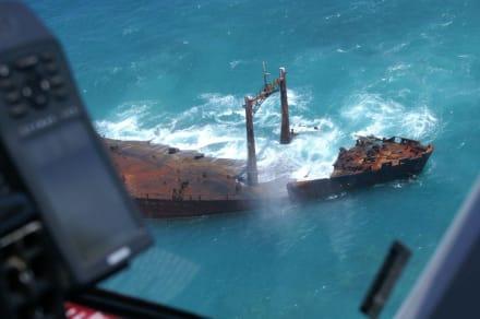 Wrack vor der Küste Playa Bavaro - Wrack der Astron